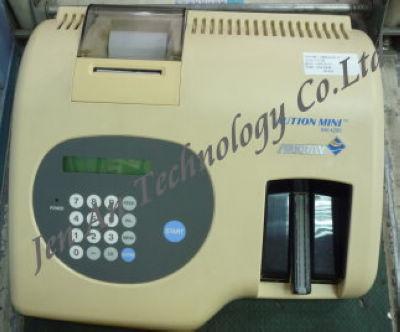 ARKRAY尿液分析儀