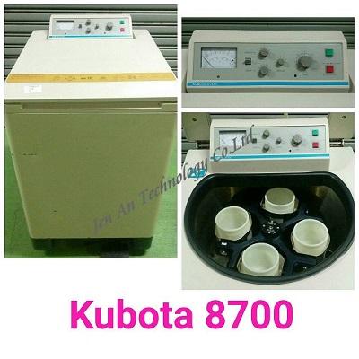 8700 離心機(冷凍高速)