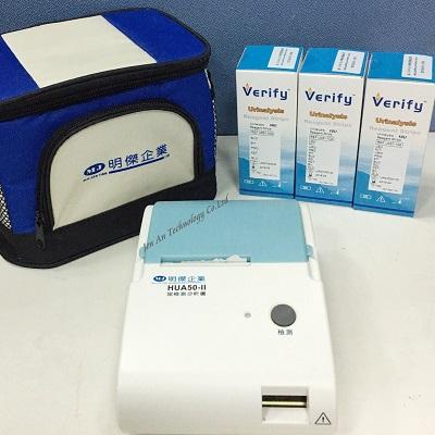 HUA50-II 尿液分析儀