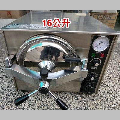 YTM-230 消毒鍋(16公升)
