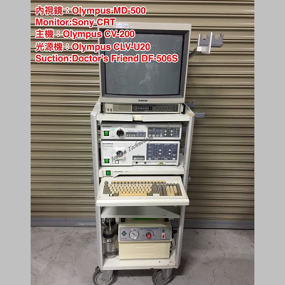 CV-200+CLV-U20 內視鏡主機組(不含內視鏡)