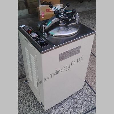 LS-2A 直立式消毒鍋