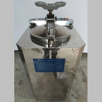 HL-341 直立式消毒鍋