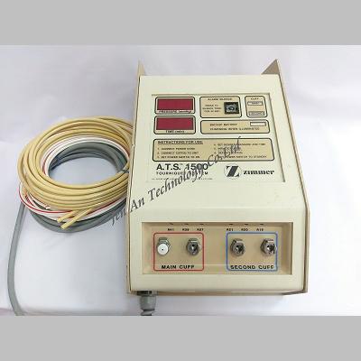 A.T.S. 1500 電動止血器