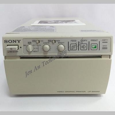 UP-895MD 影像印表機