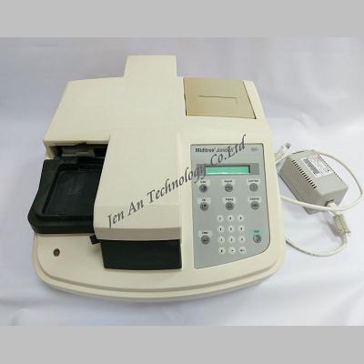 JUNIOR II 尿液分析儀