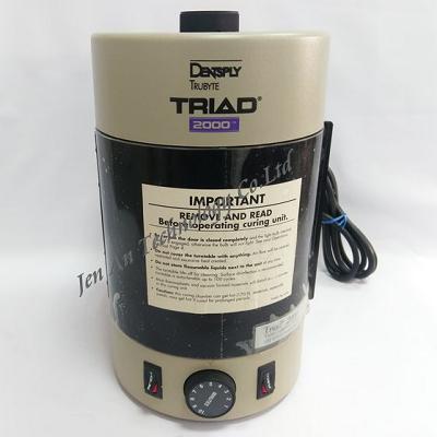TRIAD 2000 牙科光固化機