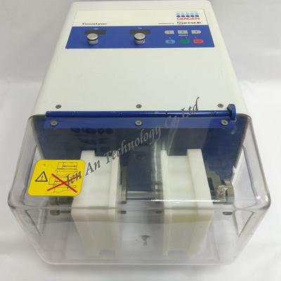 TISSUELYSER QIAGEN 細胞研磨機