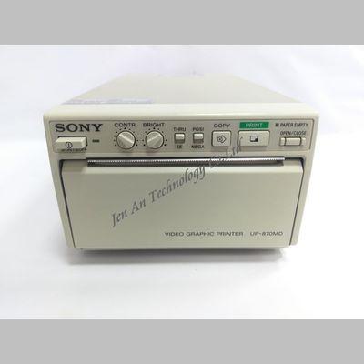 UP-870MD 影像印表機