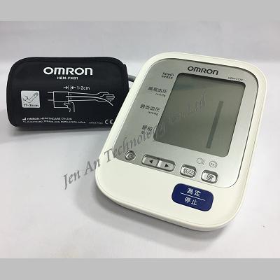 HEM-7320 電子血壓計