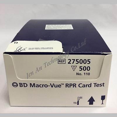 275005 梅毒血清試驗組(RPR)