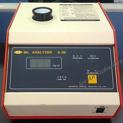 A-700 黃膽紅素測定儀