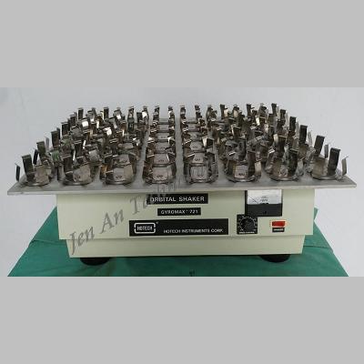 GYROMAX 721 迴轉式(圓周式)振盪器