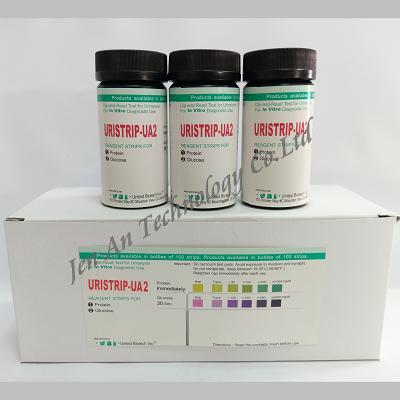 URISTRIP-UA2 尿液試紙2項