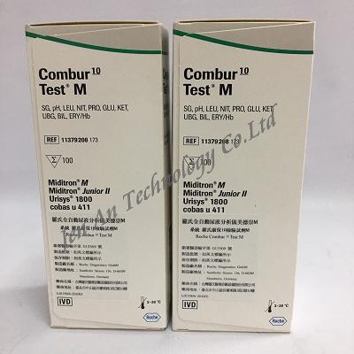 COMBUR 10 TEST M 尿液試紙 10項