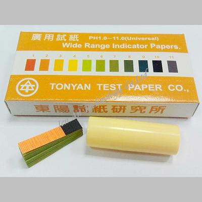 廣用試紙 酸鹼試紙-pH試紙