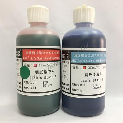 Liu A / Liu B 劉氏染液A和B