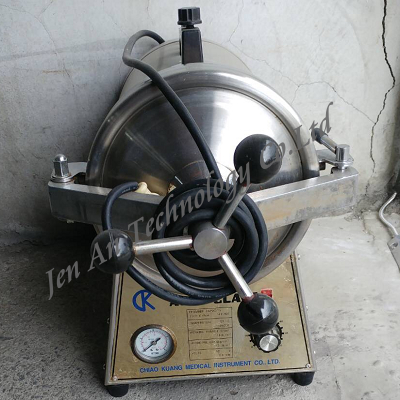 CK790 消毒鍋