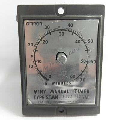 110VAC 60MINUTES 消毒鍋計時器