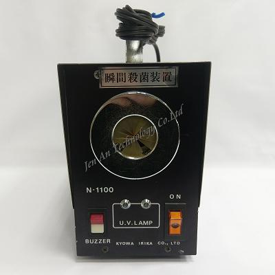 N-1100 紫外線殺菌器(牙科器械用)