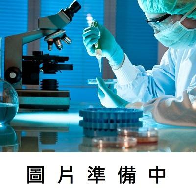 揚克氏抽吸頭(Yankauer suction tip)