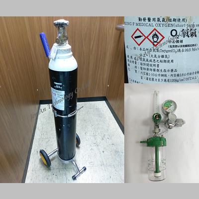 氧氣鋼瓶組(含推車、流量表、潮濕瓶)
