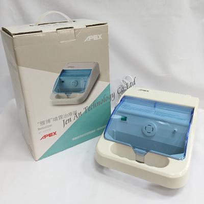 AP-100100 噴霧治療器