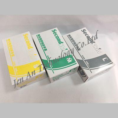 S、M、L 無粉塑膠檢診手套(PVC無粉手套)