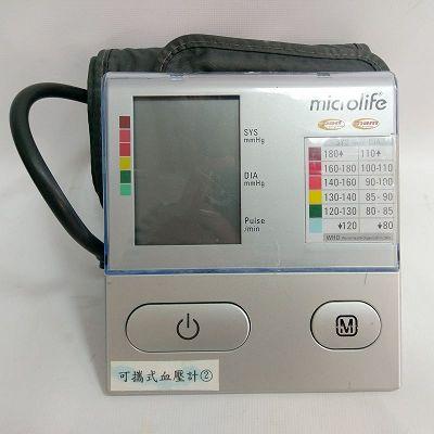 BP A100 PLUS 電子血壓計