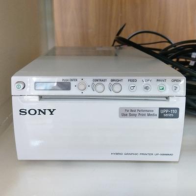 UP-X898MD 影像印表機